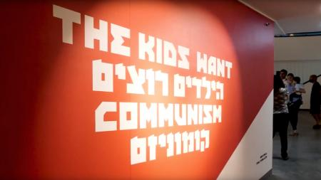 The Kids Want Communism