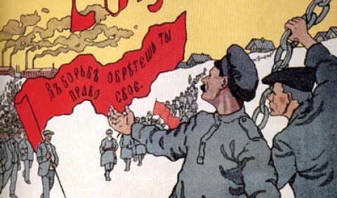 Ausschnitt aus einem Plakat der SR 1917